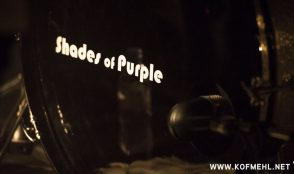 blueMonday / Shades Of Purple 2