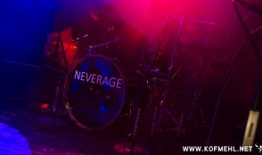 Myron & Neverage 1