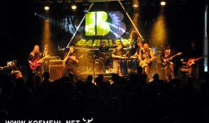Babblers Feat. Bluedög 27