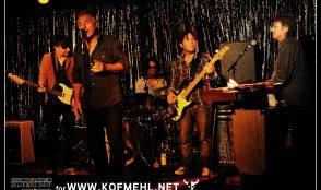 blueMonday feat. King Mo (NL) 17