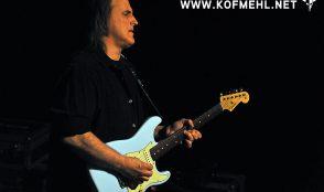 John Mayall And Band 1