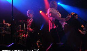 MArtin Turner's Wishbone Ash 1