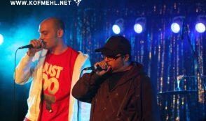 S-Dee & P.A.B. 13