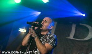 DGM @ Eleven Rock 12