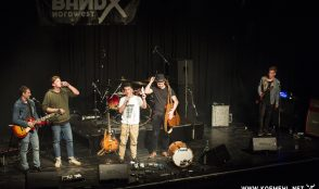 True Blue@BandX NordWest Final 15