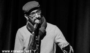 Poetry Slam – Mundgerecht 15