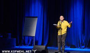 Poetry Slam – Mundgerecht 25