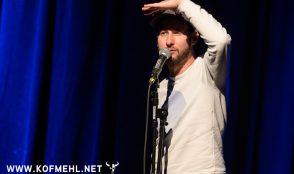 Poetry Slam – Mundgerecht 38